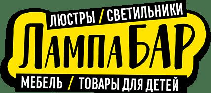 ЛампаБар (Воронеж)